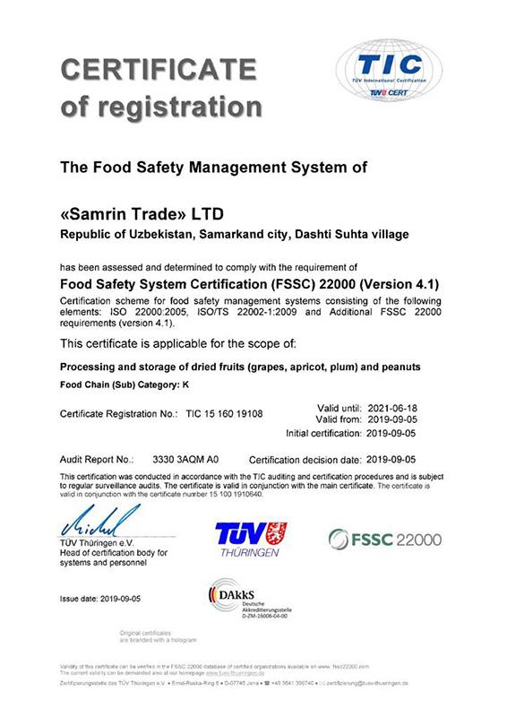 certificate-fscc-samrin