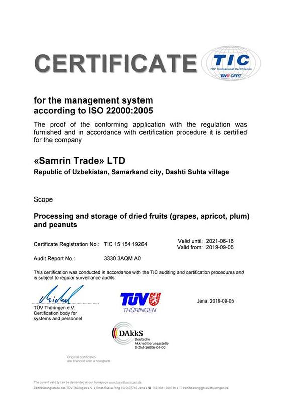 certificate-22000-samrin